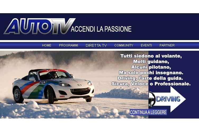 Photo of Auto Tv