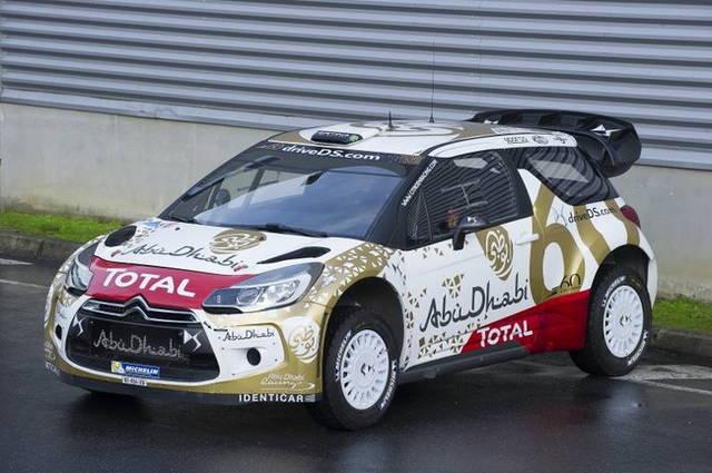Photo of WRC calendario 2015 mondiale
