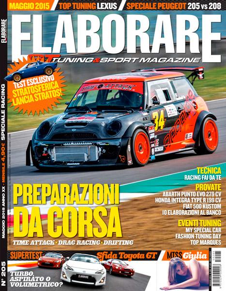 Cover-Elaborare-205